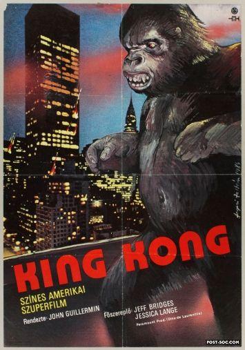 POST-SOC - King Kong - 1 Sheet Hungarian Movie Poster