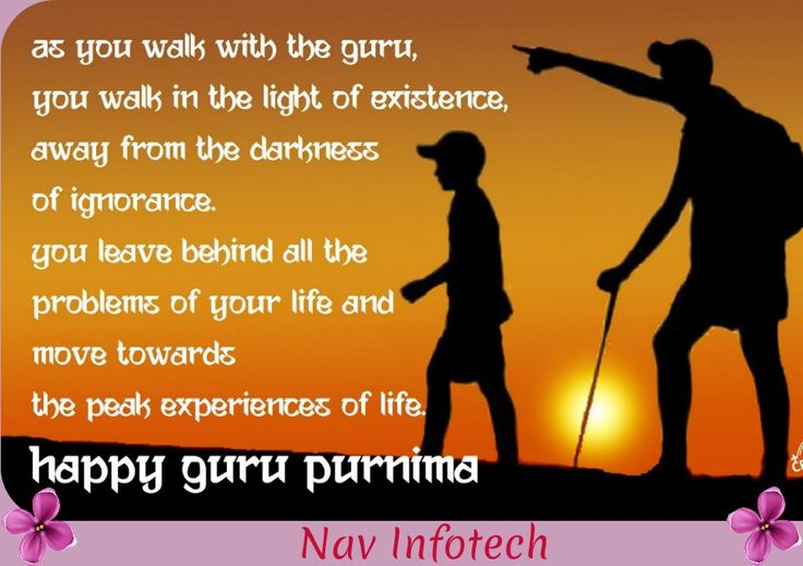 #Happy Guru Purnima #Teacher #Light