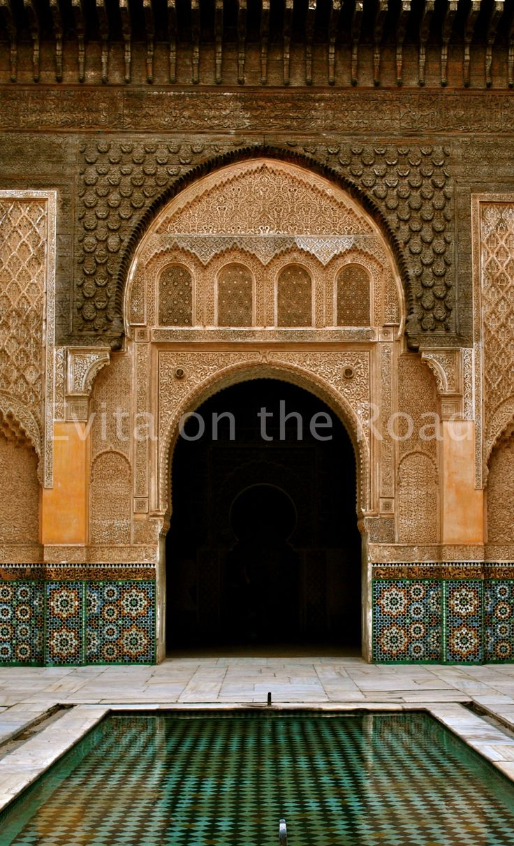 Medersa Marrakesh: ancient Koranic School amazing beauty
