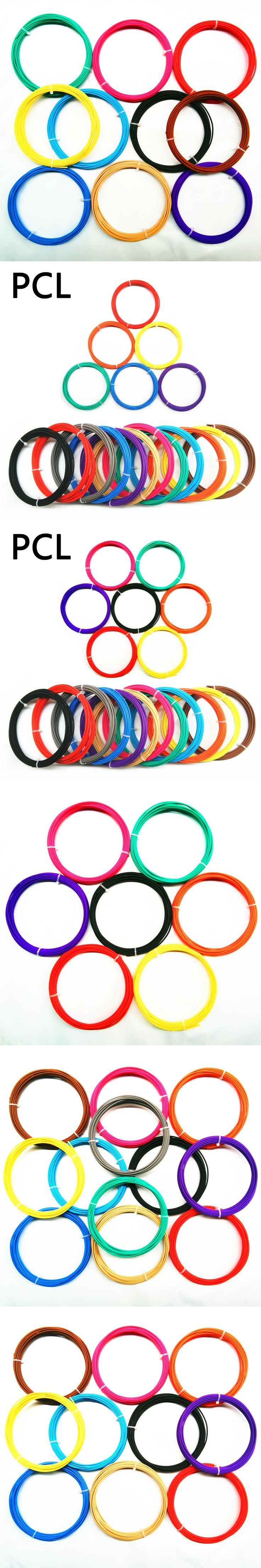 Low Temperature 3D Printing Materials 3D Printing Pen 1.75mm PCL Filament Environmentally Non-toxic 20 colors Randomly delivery