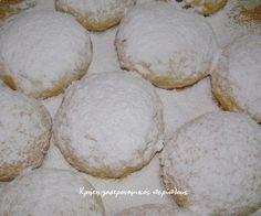 Πανεύκολα, οικονομικά, νηστίσιμα μηλοπιτάκια | Κρήτη: Γαστρονομικός Περίπλους