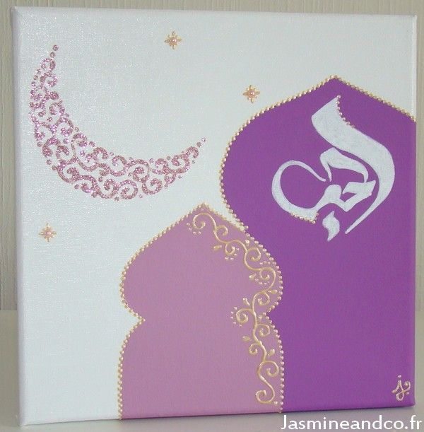 Peindre un tableau oriental DIY Craft // Moroccan diy // Eid