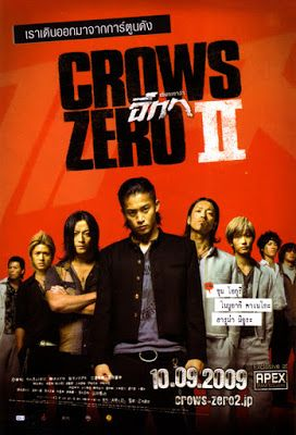 Download Crows Zero II 2009 WEBDL Bluray Subtitle Indonesia | Download Film Bioskop Subtitle Indonesia Gratis Lengkap