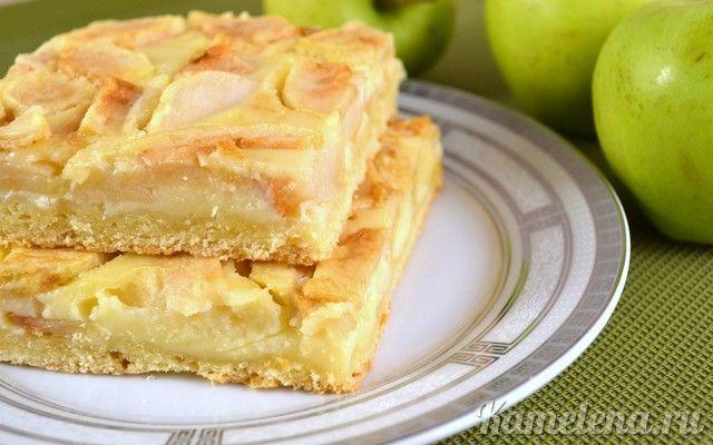 Цветаевский яблочный пирог. Вкуснейший яблочный пирог с кисло-сладкими яблоками и кремовой начинкой.