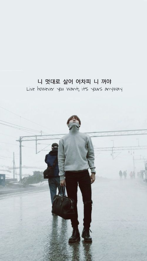 Birthday song in korean lyrics
