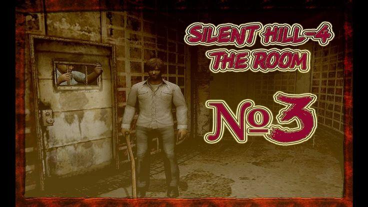 Silent Hill-4 The Room прохождение от Cybil Bennett часть 3.