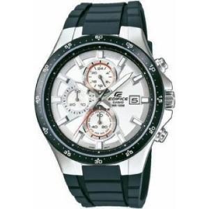 Montre homme Casio Edifice EFR-519-7AVEF, Précise et de qualité, cette montre Casio pour homme dispose, d'un cadran rond à revêtement fluorescent, résistant aux chocs, et vous éblouira par sa technicité, tel son indicateur de date, son chronomètre, son verre minéral, son boîtier en acier fin massif, son fond de boîtier vissé, ou encore sa précision...sur www.shopwiki.fr ! #fete_peres #cadeau #papa #montre