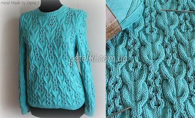 Бирюзовый пуловер интересным узором. Схема, выкройка