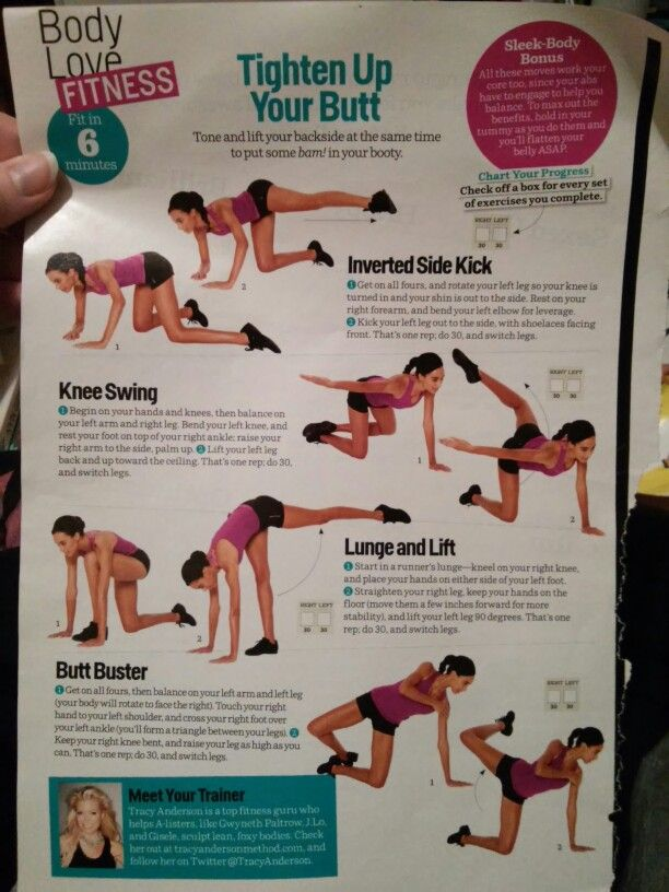 Cosmo Exercises Up Fitness Workout Body Love