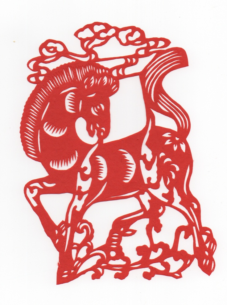 Chinese Papercut - Year of the Horse.