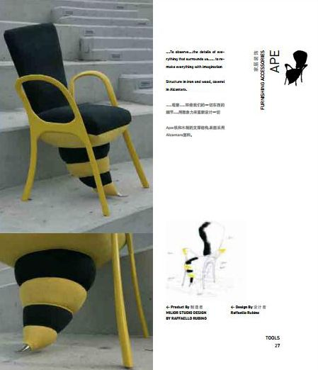 APE #design #chair #bee