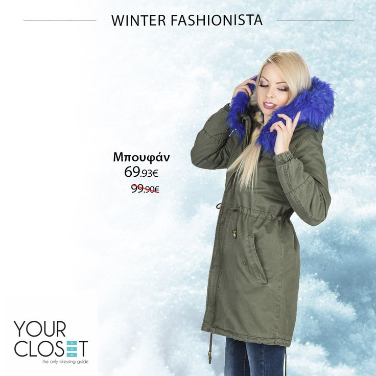 Be the #winter #fashionista! #fashionlover #eshop #fashionblogger #fashionista #fashionstyle #fashionaddict #fashionlover #fashion #followers #style #clothes #fashionblog #lookoftheday #new #newcollection #womenswear #women