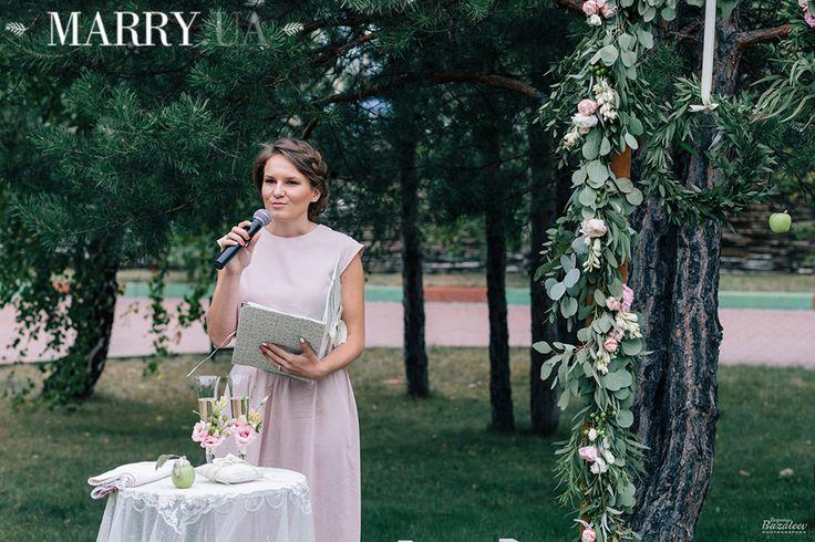 zelenaya_yablochnaya_svadba_kiev (34)
