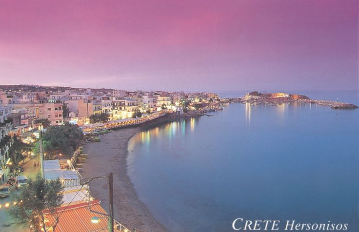 Hersonissos, Crete. Some of the best times where spent there.
