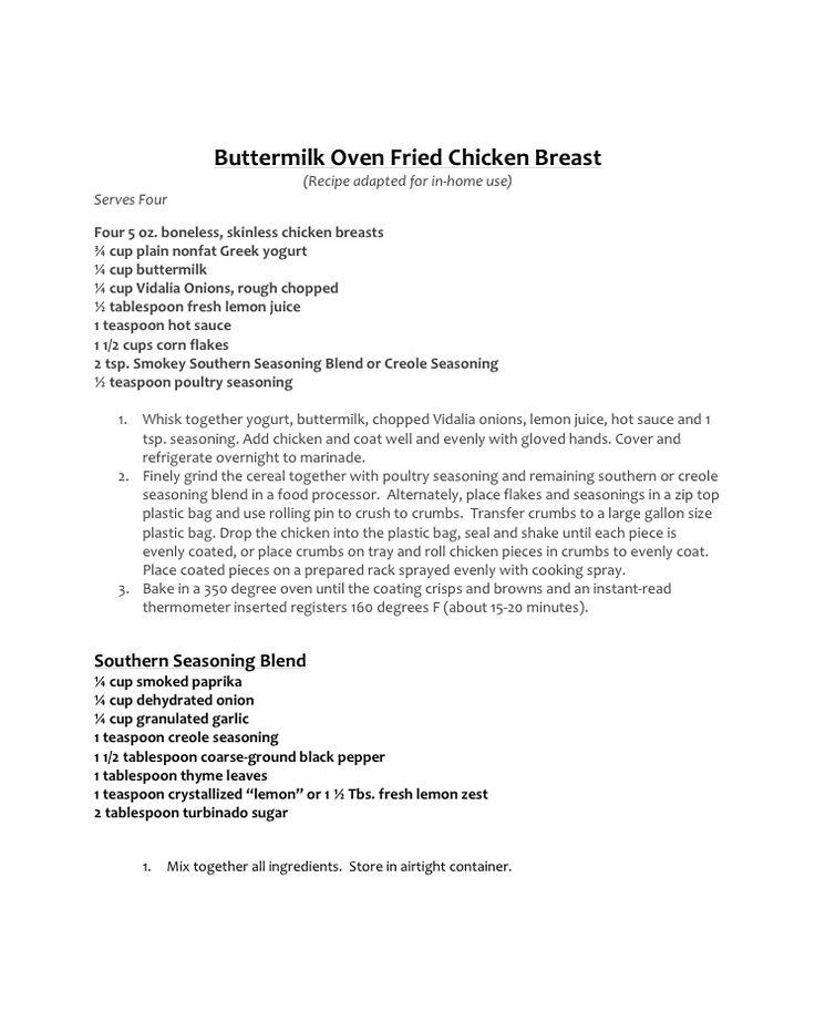 Cracker Barrel Buttermilk Oven Fried Chicken Breast