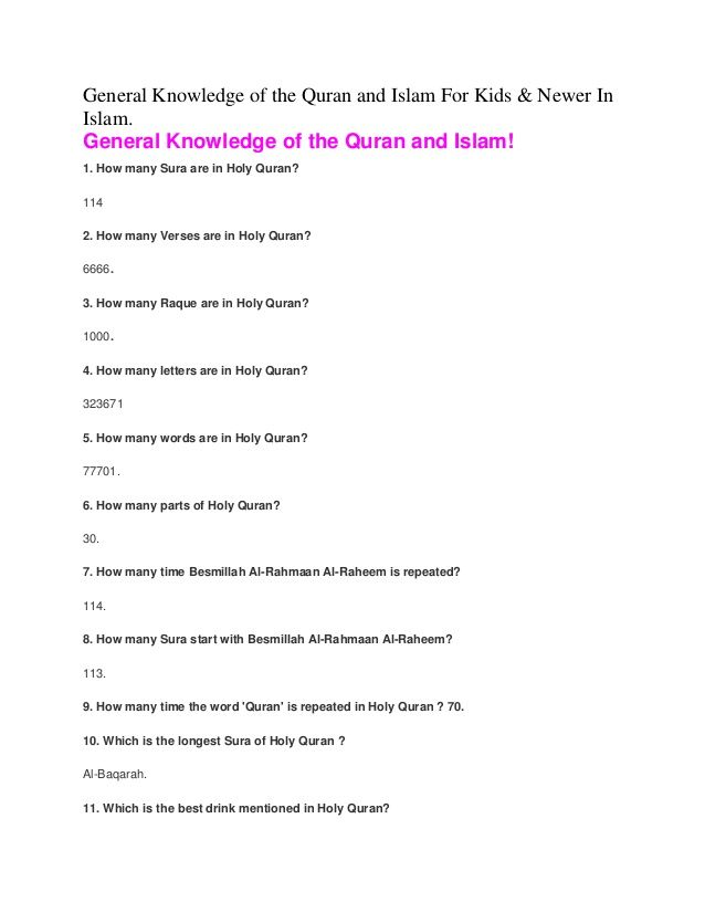General Knowledge of the Quran and Islam For Kids & Newer In Islam. General Knowledge of the Quran and Islam! 1. How many ...