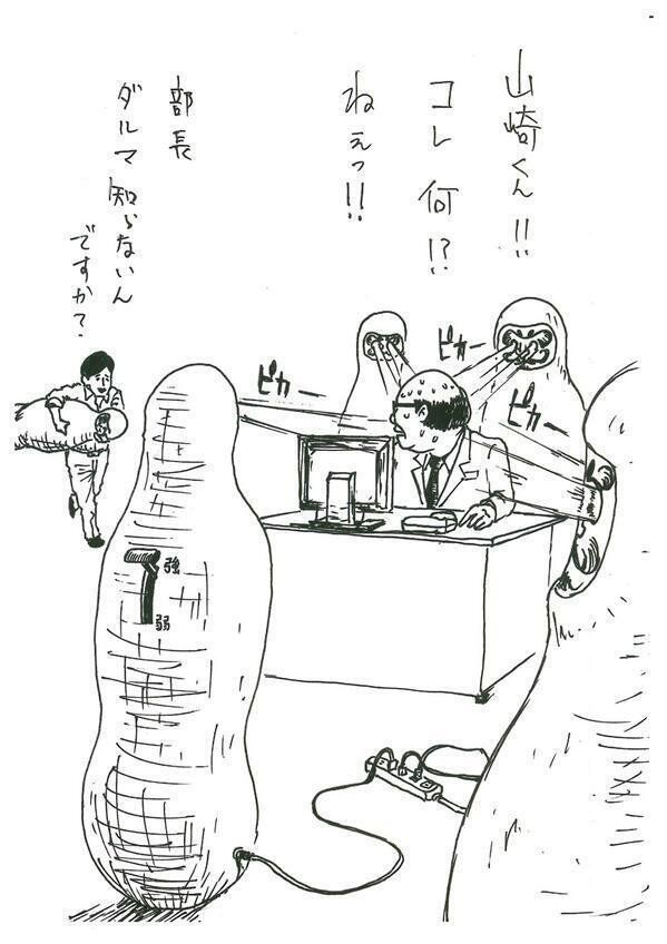 """【本家】サラリーマン山崎シゲルbot on Twitter: """"山崎くんハイテク過ぎ!wてか何者 https://t.co/tO7sAudilu"""""""