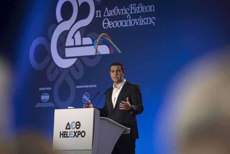 PM Tsipras: Greece is Going from 'Grexit' to 'Grinvest'.