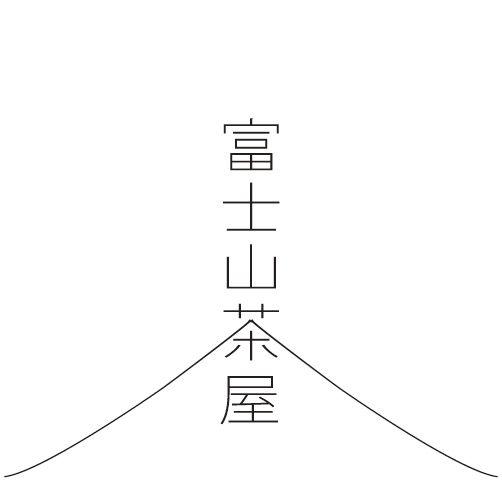 富士山茶屋 : 単色がカッコいい *** ロゴ・マークまとめ *1-color logo* - NAVER まとめ