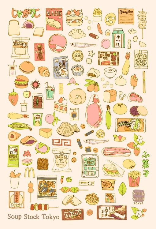 上面有的,全部来一份!【阿团丸子】,,Food illustration - artist study , How to Draw Food, Artist Study Resources for Art Students, CAPI ::: Create Art Portfolio Ideas at milliande.com , Inspiration for Art School Portfolio Work, Food, Drawing Food, Sketching, Painting, Art Journal, Journaling, illustration