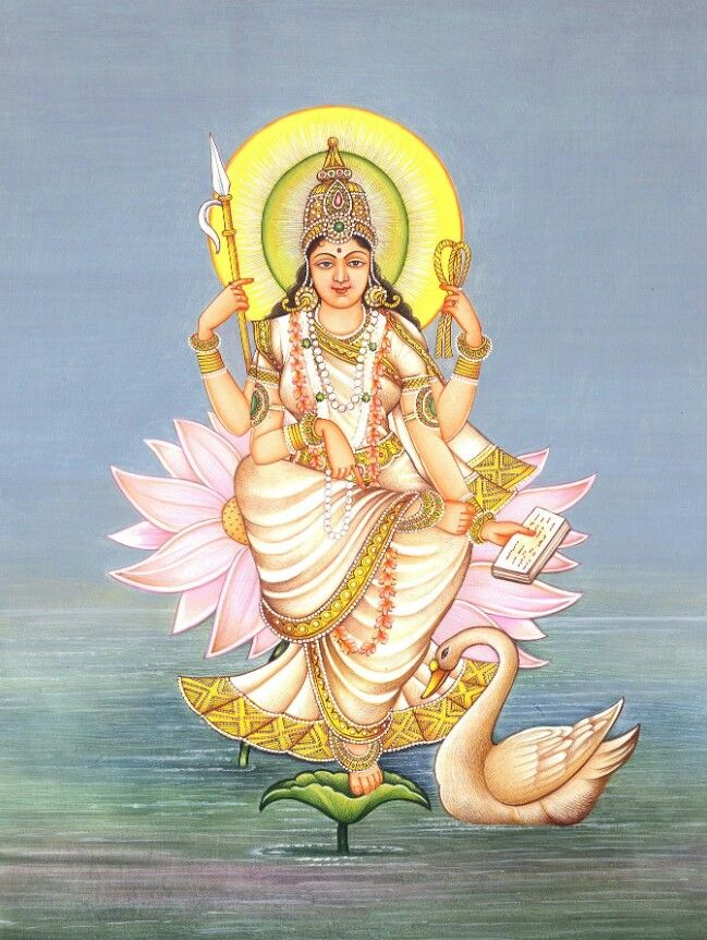 Goddess Gayatri.