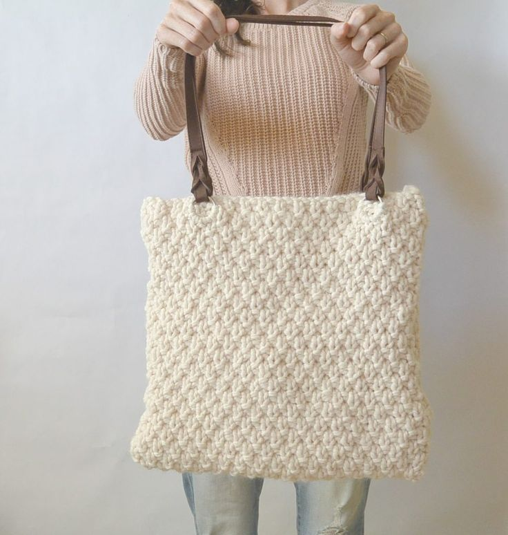 Aspen Easy Free knitting bag pattern- Going to try this pattern with handspun wool yarn :)