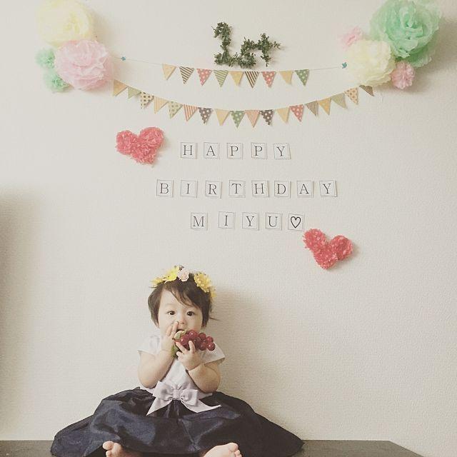 女性で、3LDKの誕生日飾り付け/ペーパーフラワー/1歳の誕生日/ガーランド手作り/壁/天井…などについてのインテリア実例を紹介。「子供の写真を撮るのは難しい(´Д` ) これはお気に入りショット❤️」(この写真は 2015-08-07 21:27:54 に共有されました)