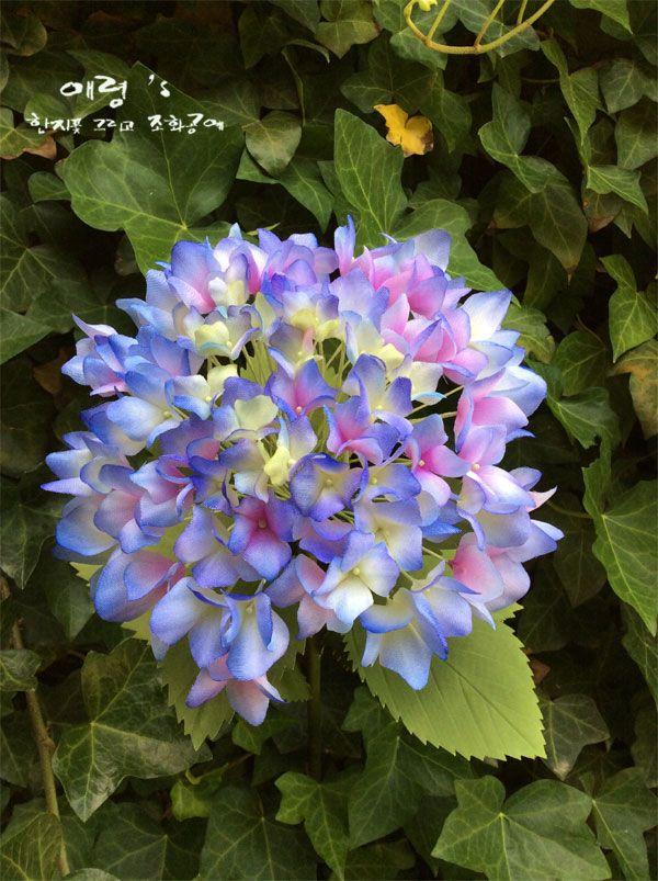 조화공예(아트플라워)  수국 hydrangea of artflowers crafted http://blog.naver.com/koreapaperart  #조화공예 #종이꽃 #페이퍼플라워 #한지꽃 #아트플라워 #조화 #조화인테리어 #인테리어조화 #인테리어소품 #주문제작 #수강문의 #광고소품 #촬영소품 #디스플레이 #artflower #koreanpaperart #hanjiflower #paperflowers #craft #paperart #handmade #수국 #hydrangea