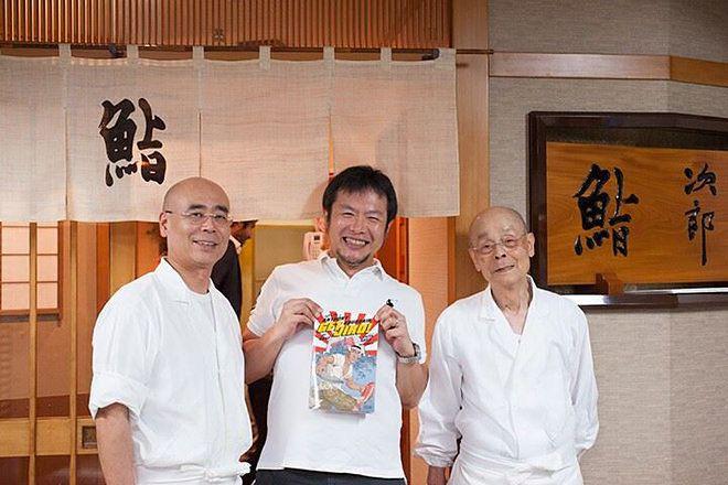 Here's Sushi Master Jiro Ono With Bourdain's Get Jiro Comic