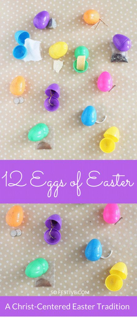 12-Eggs-of-Easter--A-Christ-Centered-Easter-Tradition