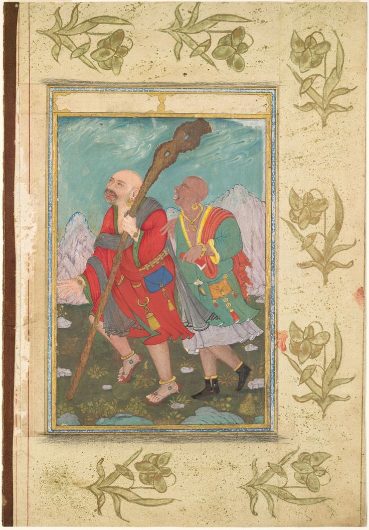 Two Dervishes Or Qalandars. Turkey c 17