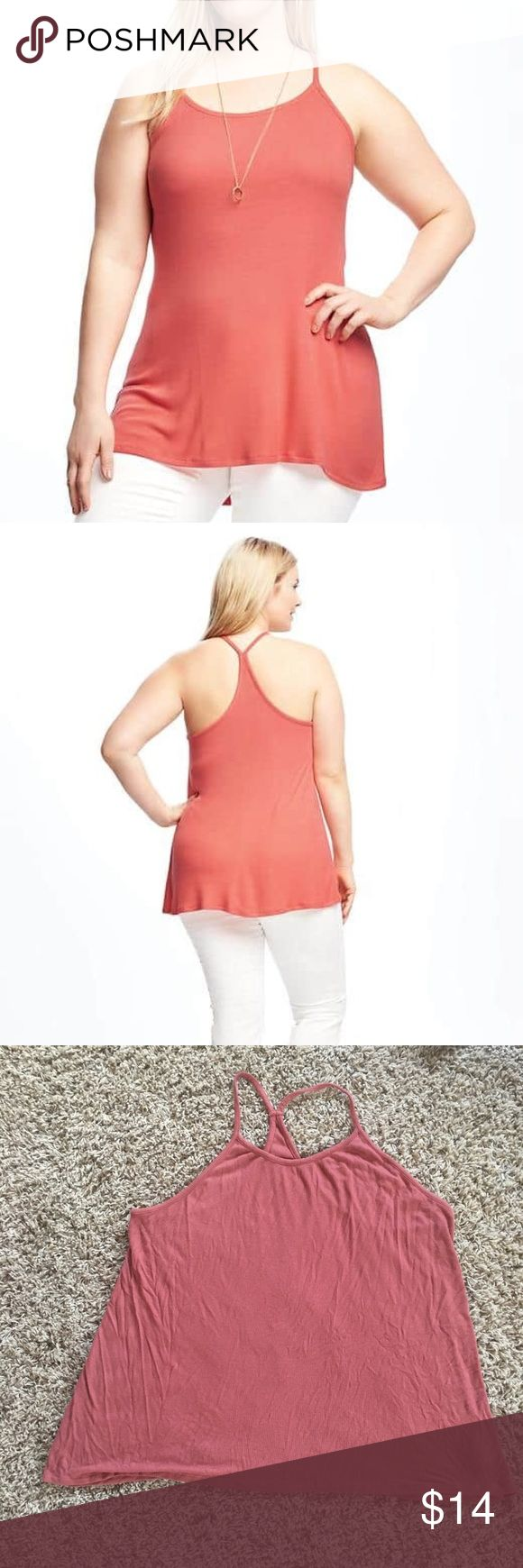 Old Navy high neck tank Only wore a couple times. Pictures and description taken from old navy website. Smoke and pet free home. Reasonable offers please. No trades Old Navy Tops Tank Tops