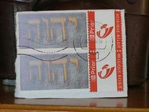 Belgian postage stamp with Tetragrammaton - God's name written in Hebrew. Yodh / He / Waw / He. In English, Jehovah or Yahweh.