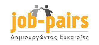 Job Pairs | Δημιουργώντας Ευκαιρίες