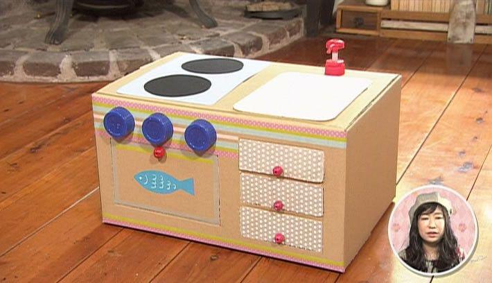 紙でできちゃう簡単おもちゃ「ダンボールを使ったおもちゃ」 | 子育てに役立つ情報満載【すくコム】 | NHKエデュケーショナル