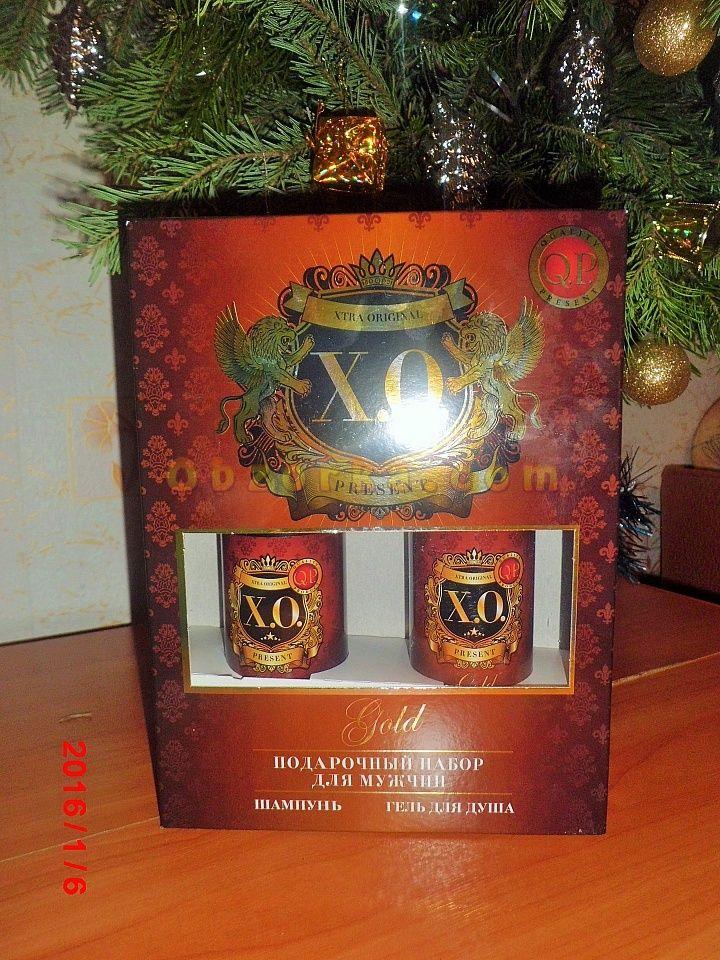 Шампунь и гель для душа X.O. present gold -отличный подарок не только для мужчин