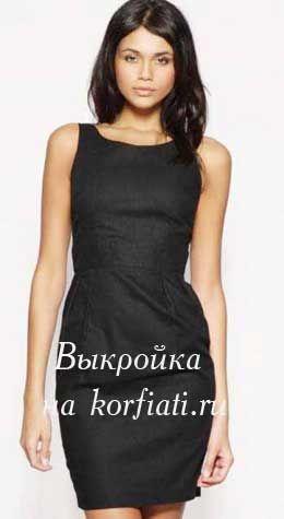 Это платье-футляр покоряет с первого взгляда! Во-первых - оно черное, а этот цвет идет всем женщинам, а во вторых... Бесплатная выкройка от ШКОЛА ШИТЬЯ
