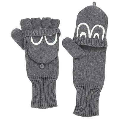 Stella McCartney Kids - Dark grey mittens - 52208
