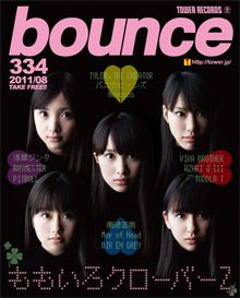 bounce 334号 - ももいろクローバーZ