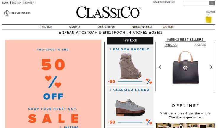 Classico - Παπούτσια και Αξεσουάρ   Online Καταστήματα - Webfly.gr