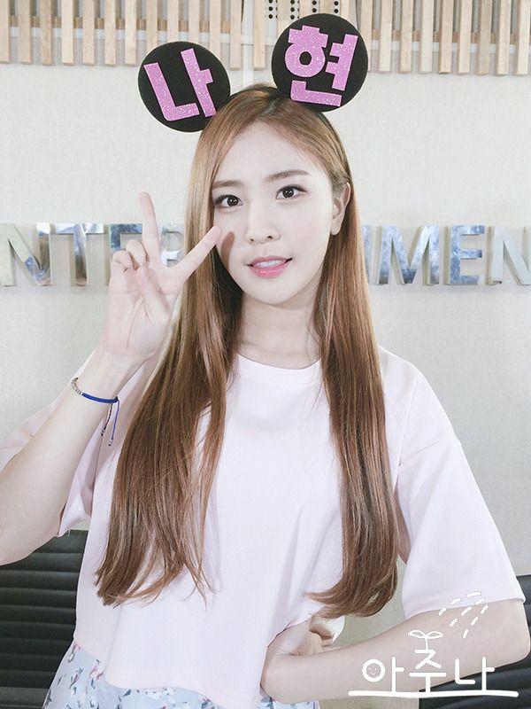 김나현 Kim Na-hyun