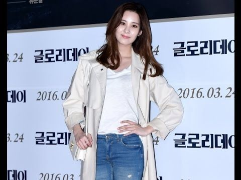 SNSD's Seohyun Attending Premiere Movie 'One Way Trip' with Blue Jeans