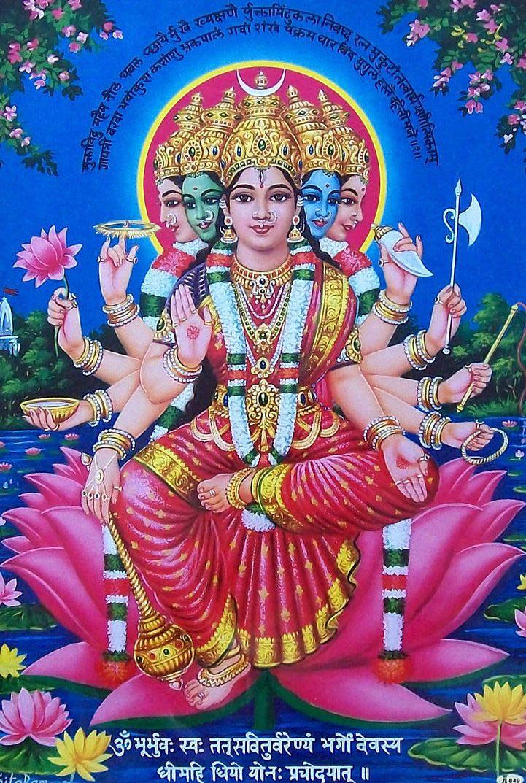 38 Best Hindu Deities Images On Pinterest Hindu Deities Lord