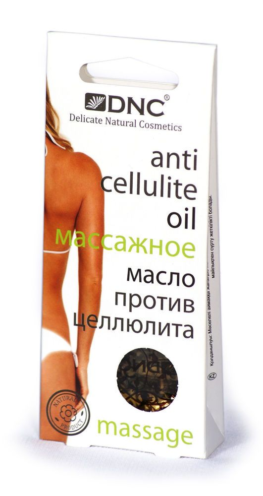 DNC firming highly complex of 15 natural oils anti-cellulite  45 ml