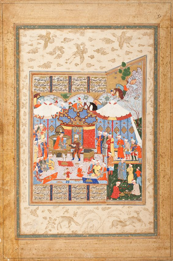 Rustam Approaching the Tents of King Kubad, Page from a Manuscript of the Shahnama (Book of Kings) of Firdawsi   LACMA Collections