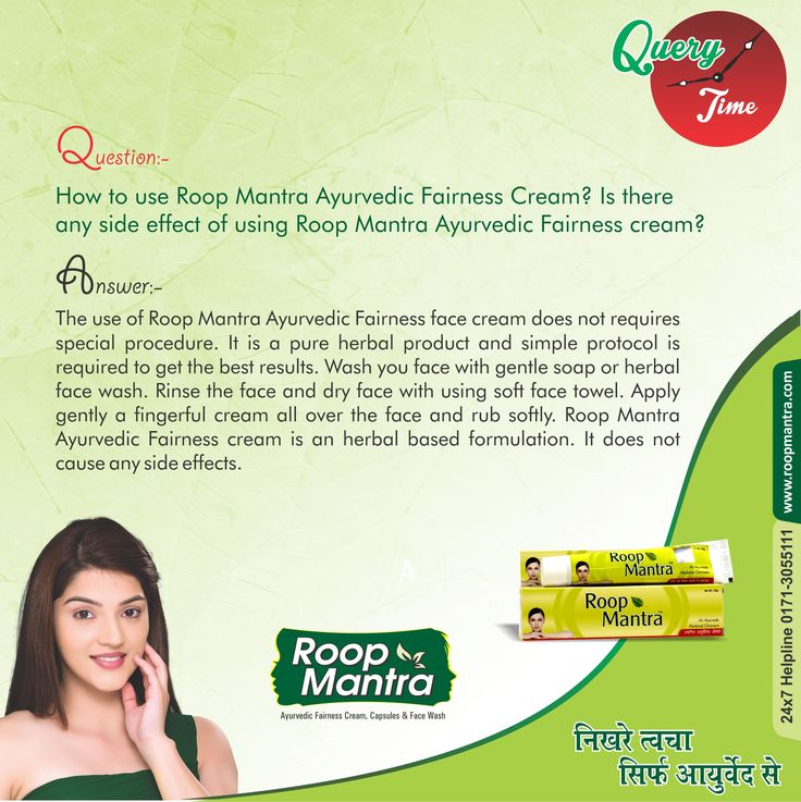 "Roop Mantra ‪#‎QueryTime‬ ‪#‎Stayhealthywithayurveda‬ Comment, Like & Share the information with Everyone.  Now Buy Our Roop Mantra Products Online : www.roopmantra.com | 24X7 Helpline: 0171-3055111 Now We are on Whatsapp . Save this 8288082770 and send a text ""Hello Roop Mantra""."
