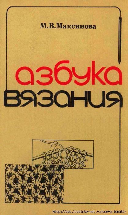 folder (418x700, 235Kb)