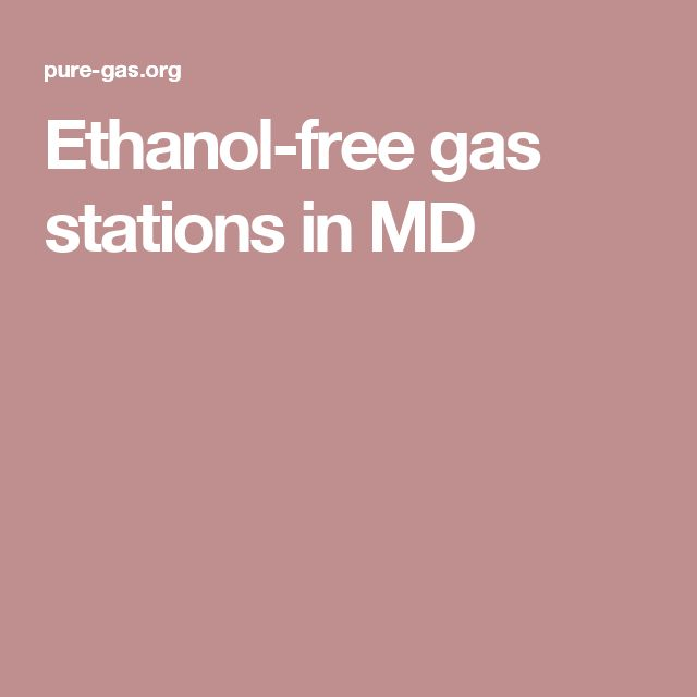 Ethanol-free gas stations in MD