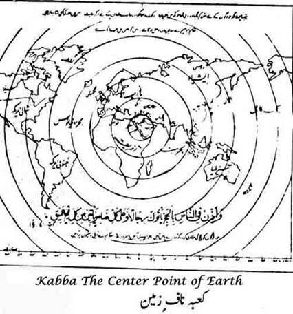 Ka'bah the centre point of earth.