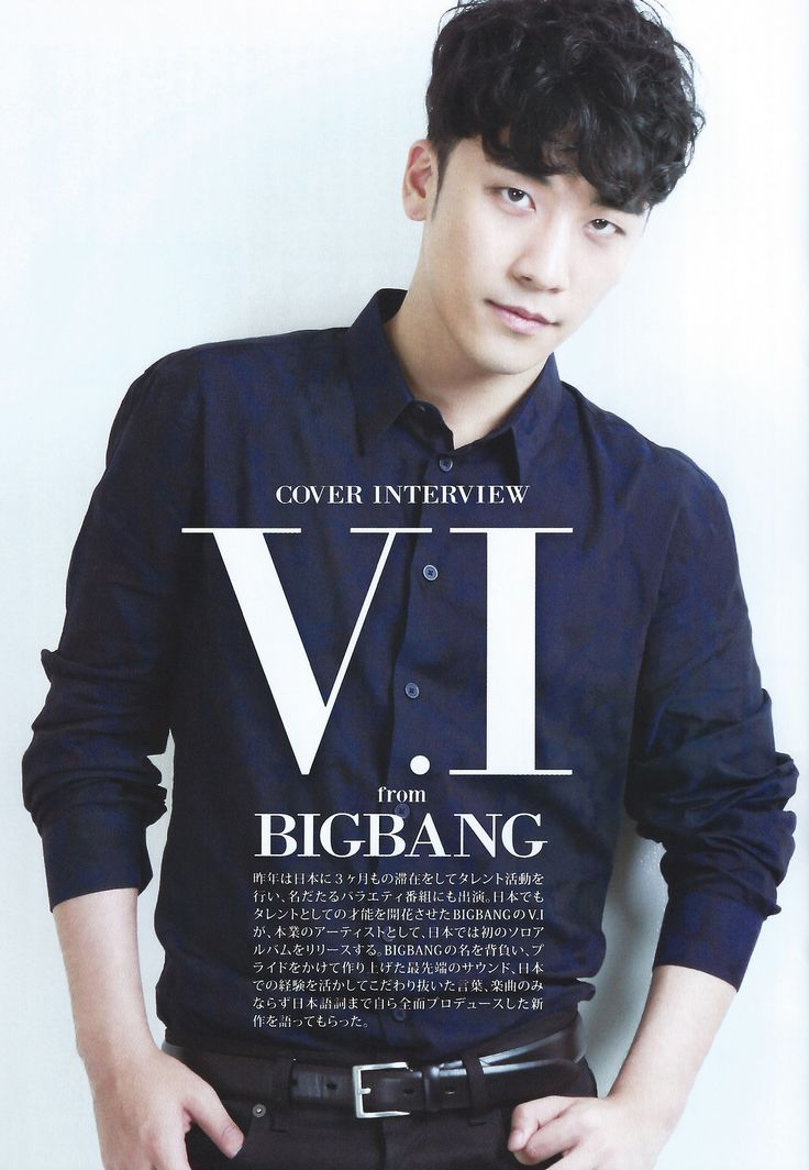 Seungri on Vanity Mix Japan - September 2013 #LeeSungHyun #Seungri #BigBang #VanityMix #Japan #September2013: